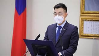 G7公報首提台海和平 江啟臣盼化為實質友善政策