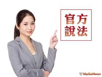 官方說法:台北3月房市「技術線型」走升