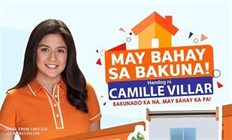 菲律賓正妹議員推「打疫苗送獨棟房」 驚人背景曝光