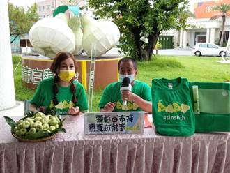 在地名歌手一綾加持 新市公所直播賣白蓮霧銷售一空