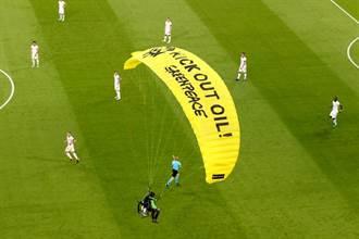 綠色和平組織跳傘亂入足球賽 2人受傷