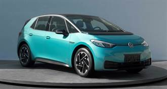 不再歐洲限定:福斯電動掀背車 ID.3 今年落地大陸生產上市
