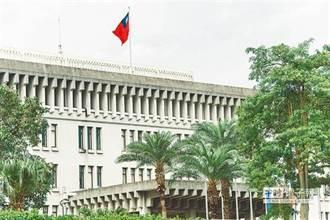 駐印尼代表處單月10人確診 後天起分組分流居家辦公