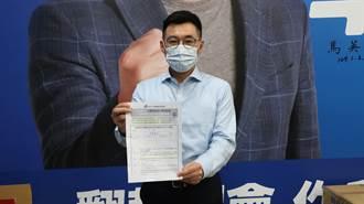 工業區被要求造冊打國產疫苗 江啟臣批經濟部超前授權