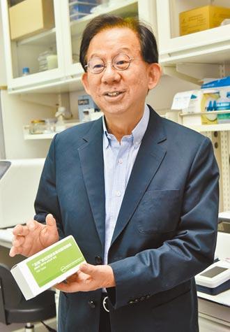 高端申請EUA 陳燦堅:打疫苗是要先保命