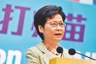 接種數上升 香港施打近300萬劑疫苗