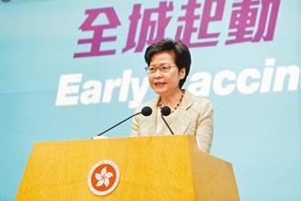香港確診少女 家中冷藏肉包裝驗出病毒