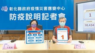 台北看護打完疫苗 返台中確診