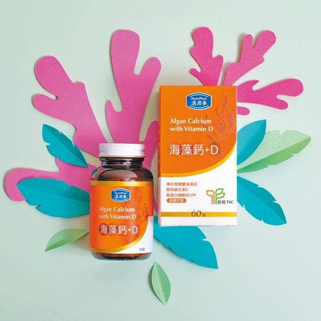 活沛多海藻鈣+D添加專利愛爾蘭海藻鈣,原價890元,特價549元。(屈臣氏提供)