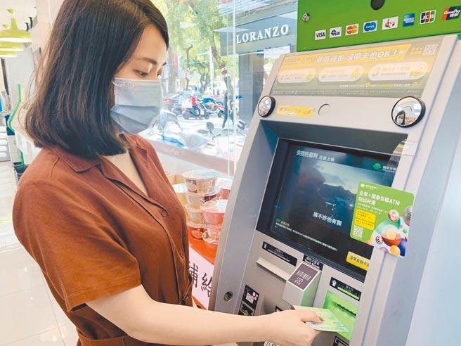 至全家內的台新及國泰世華ATM提領防疫補貼,享Let's Cafe咖啡優惠。(全家提供)