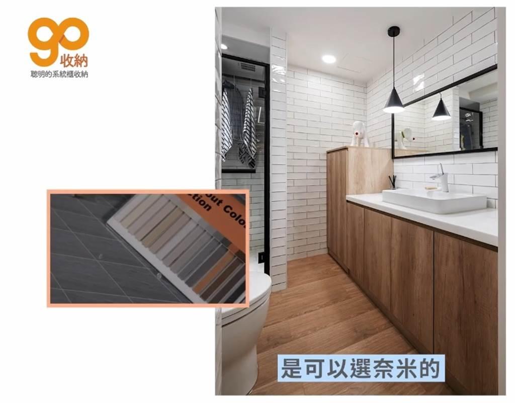 磁磚的填縫劑可以選奈米等級的材質,其發霉機率低,且價格上並不會太過昂貴,一個正常的浴室,大概3000元有找。(圖片提供/go收納系統櫃)