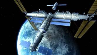頭條揭密》神舟12號啟動太空站長駐 中國航天事業加速起飛