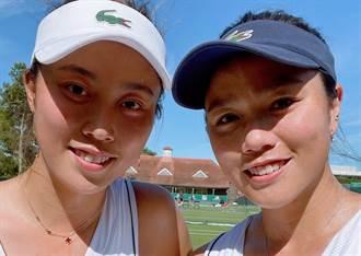 網球》伯明罕備戰草地賽 雙詹、謝淑薇雙打告捷