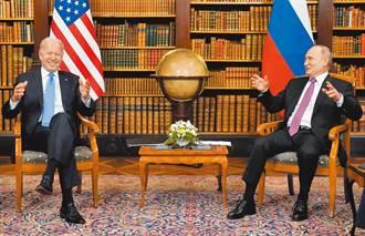 拜登與普丁發表聯合聲明  降低戰爭衝突風險「核戰中不會有人獲勝」