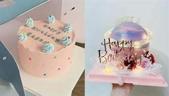 520是決定接下來的日子?儀式感很重的日子就用「韓式蛋糕」來抓住幸福時光