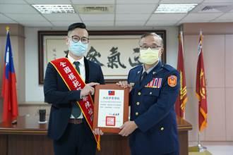 永和分局偵查隊陳怡瑞榮獲本屆全國模範警察