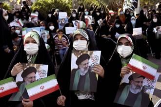 伊朗18日選總統 呼聲高保守教士:維護核子協議
