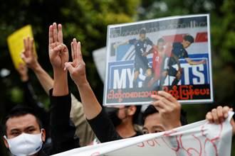 比三指反軍方政變 緬甸足球選手擬留日尋求庇護