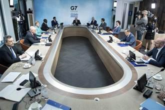 海納百川》G7反中 各有盤算(陳一新)