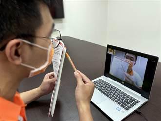 房仲業推「零接觸服務」 委託、帶看線上搞定 還能視訊面試