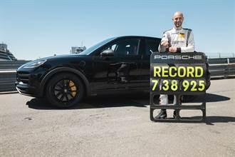 Porsche Cayenne踢下RS Q8 紐柏林北賽道最速SUV寶座換人坐!