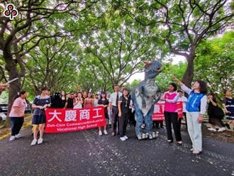 大慶商工支票給薪全台首見 私校工會:應依法裁罰