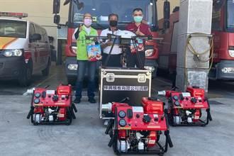 受「火神的眼淚」感動 企業捐贈大園消防分隊設備