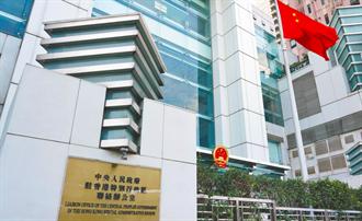 香港蘋果日報5高層被捕 中聯辦:國安法權威不容挑戰