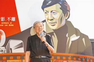 91歲李行導演有意施打疫苗「待醫生評估建議」