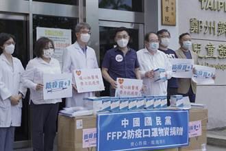江啟臣捐贈FFP2口罩挺醫護 籲政府對國產疫苗不該超前授權