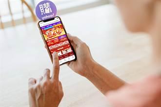618購物節》Yahoo奇摩電商加碼 祭出天天免運與最高31%回饋