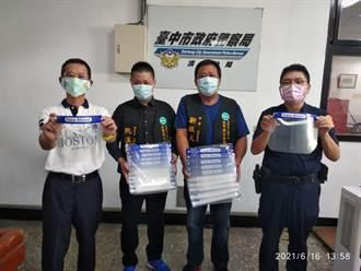 水幫魚公益團體 捐贈清水警分局500個防護面罩
