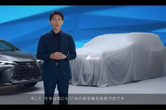 同樣捨棄 V8 動力、導入 GA-F 平台,Lexus 新世代 LX600 車系即將於年底問世!
