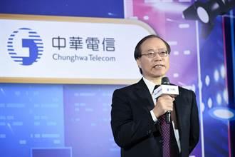 布局雲端市場 中華電擠進Google Cloud陣營