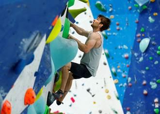 東奧》攀岩奧運競技項目介紹 金牌熱門登上360公尺煙囪