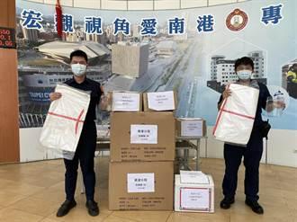 守護員警健康  北市議員企業捐南港警防疫裝備