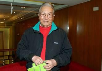 獨〉85歲丁強未打疫苗有原因 與妻李璇結褵50年「金婚」碰疫情