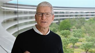 蘋果CEO:歐盟數位市場法案威脅iPhone隱私安全