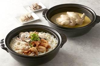 寒舍艾麗全新鍋物線上開賣 義式精選菜餚線上訂購六折優惠