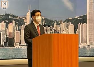 訂閱香港《蘋果》是否犯法?保安局長:視行為意圖