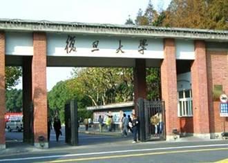 上海復旦為被殺書記募款  網友反欲捐款行兇教師