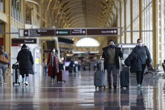 美大型航空公司網站當機 澳洲聯邦銀行也傳災情