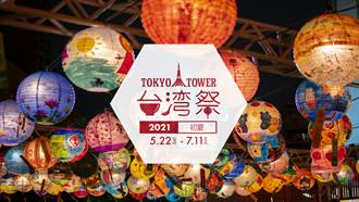 KKday推出「台日友好感謝祭」1元即可雲端遊日本