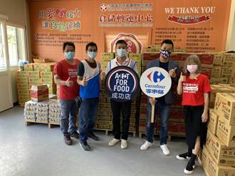 家樂福送防疫麵包挺亞東醫院醫護 呼籲公益順手捐