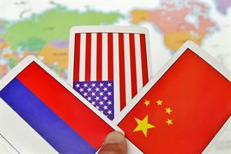 中華民族與中共百年系列一》中俄夥伴關係 美國最大夢魘(趙春山)
