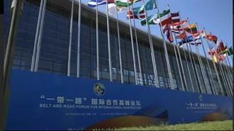 陸商務部:1至5月中國對「一帶一路」沿線國家投資增長13.8%