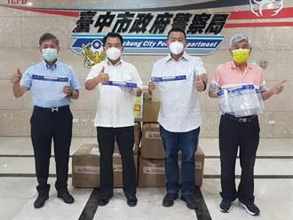 挺中市警方做防疫 大台中不動產開發公會捐助防護面罩