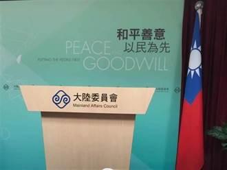 陸委會:港府動用惡法對付新聞媒體 在民主國家實難想像