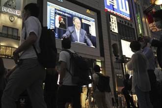 東京大阪等9地20日解除緊急事態 疫情若反彈擬再發布