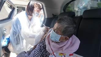 新竹縣接種疫苗得來速 高齡者免下車